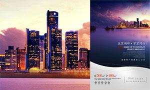 高端地产活动宣传单设计PSD模板