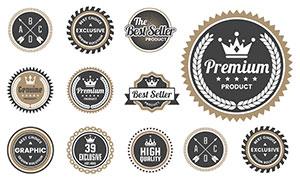 多种元素装饰标签贴纸设计矢量素材