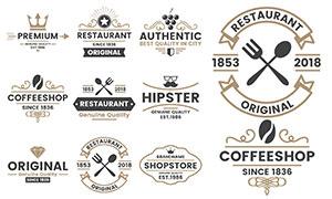 皇冠与餐具等图案标签创意矢量素材