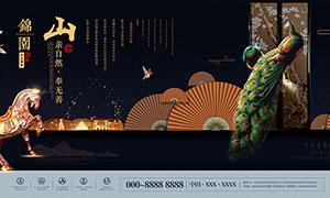 中式高端地产活动宣传栏设计PSD素材