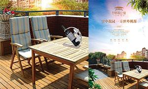 房地产配套推广宣传海报设计PSD素材