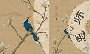 中国风古典教师节宣传单设计PSD素材