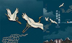 中式元素房地产活动海报设计PSD素材