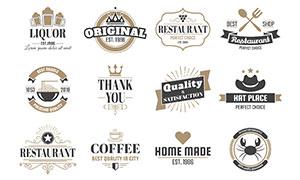 餐饮店铺复古怀旧标签设计矢量素材