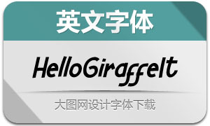HelloGiraffe-Italic(英文字体)