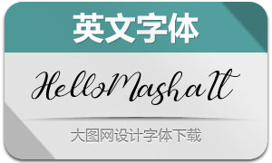 HelloMasha-Italic(英文字体)