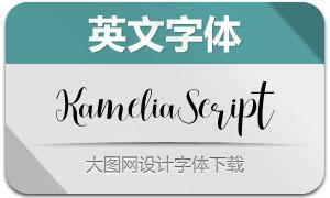 KameliaScript(英文字体)