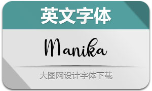 Manika(英文字体)