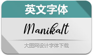 Manika-Italic(英文字体)