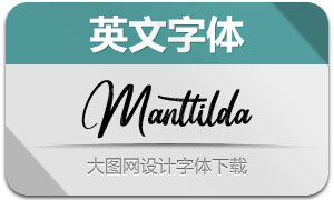 Manttilda(英文字体)