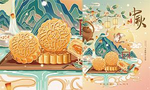 中式风格中秋节活动海报设计PSD模板