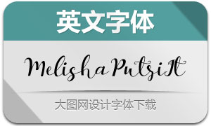 MelishaPutri-Italic(英文字体)