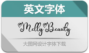 MellyBeauty(英文字体)