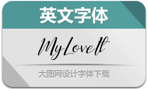 MyLove-Italic(英文字体)