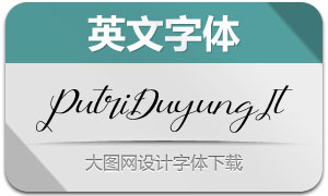 PutriDuyung-Italic(英文字体)