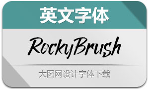 RockyBrush(英文字体)