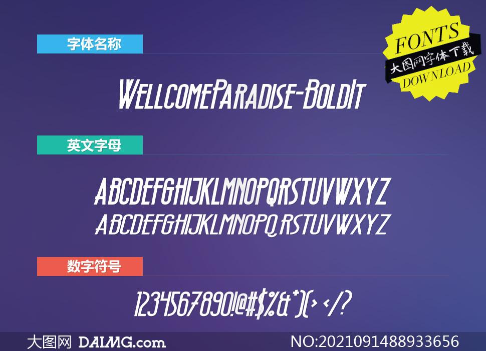 WellcomeParadise-BdIt(英文字体)