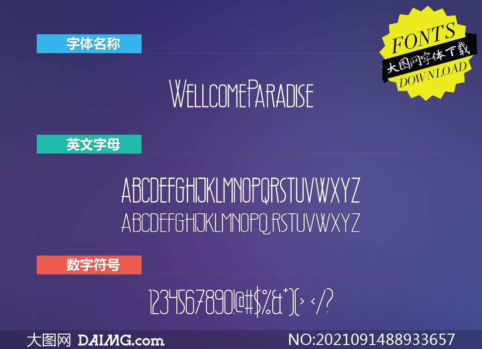 WellcomeParadise(英文字体)