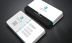商務名片設計模板分層素材集合V184
