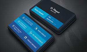 商務名片設計模板分層素材集合V203