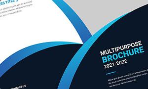 公司企業畫冊版式設計模板源文件V24