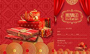 红色喜庆的企业邀请函设计矢量素材