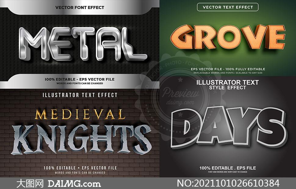 多样式立体字设计模板矢量素材集V117
