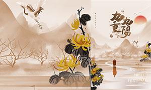 中国风重阳节活动海报模板PSD素材