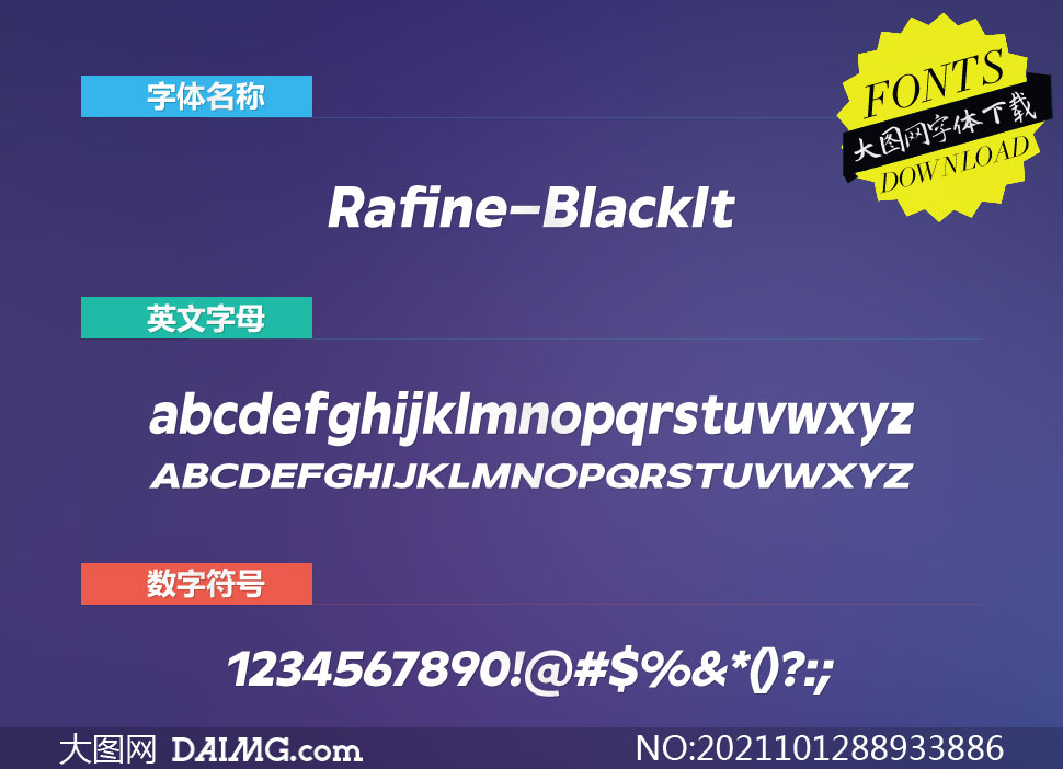 Rafine-BlackItalic(英文字体)