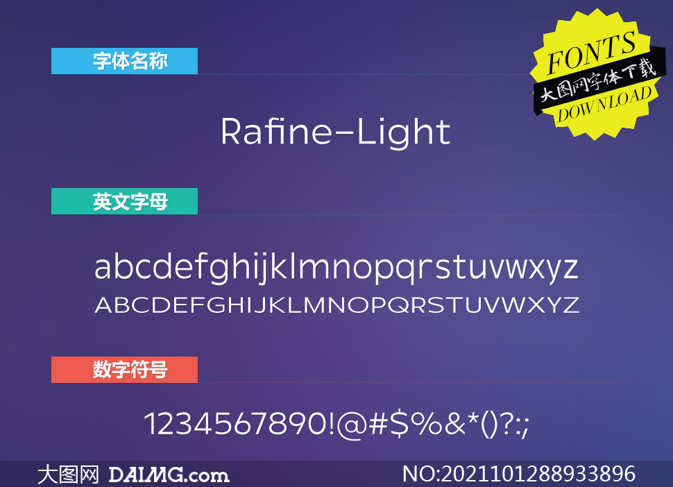 Rafine-Light(英文字体)