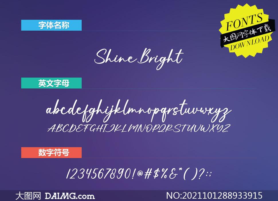 ShineBright(英文字体)