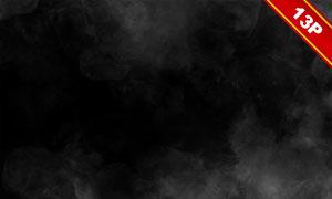 缭绕烟雾后期合成叠加图片素材集V15