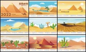 2022年沙漠風景臺歷設計模板矢量素材