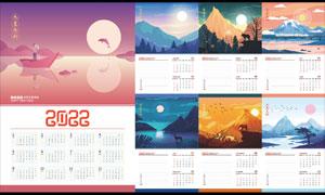 2022年插畫主題掛歷設計模板矢量素材